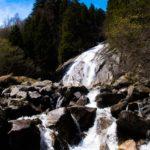 Cascata Amola